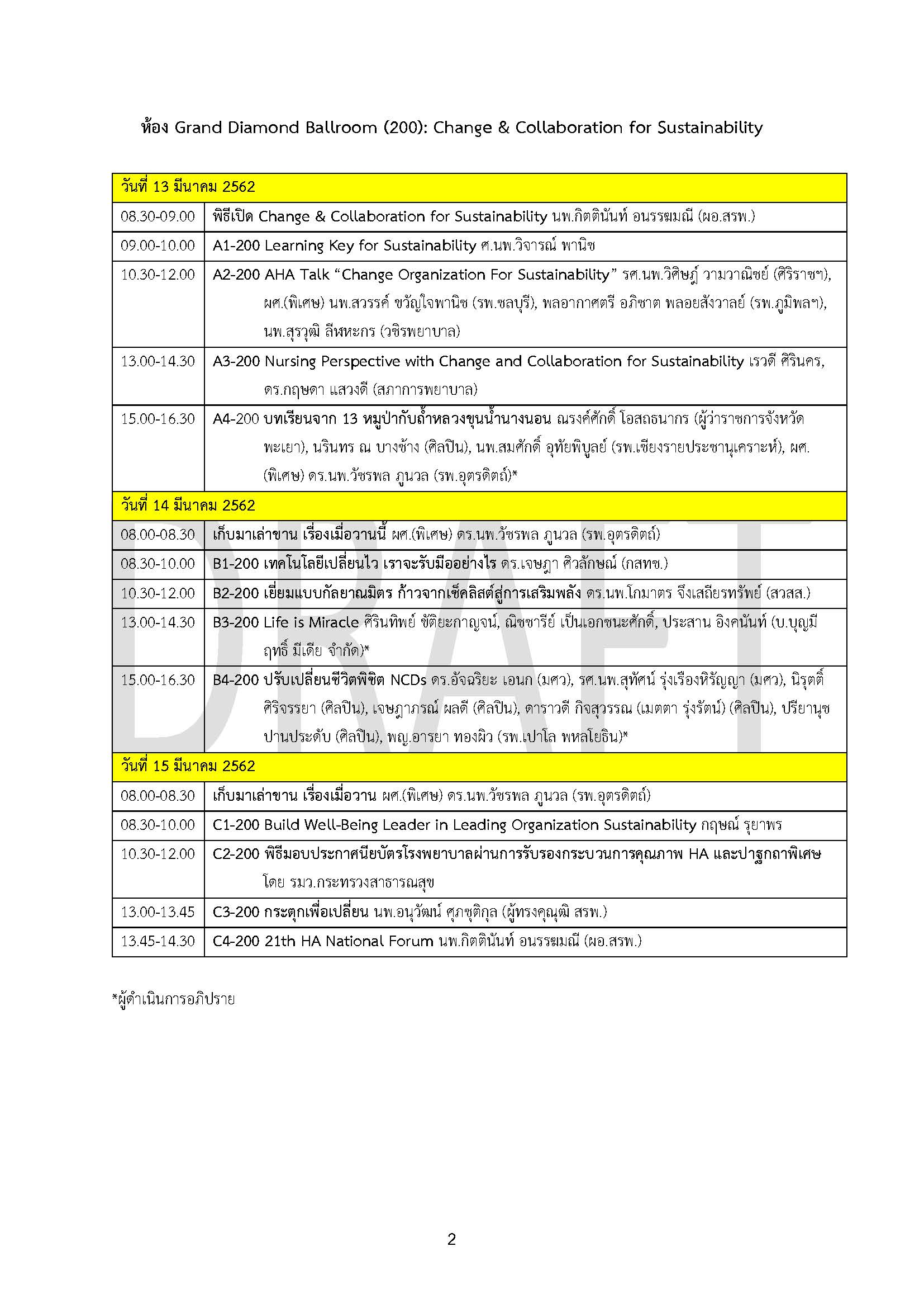 info_agenda_02