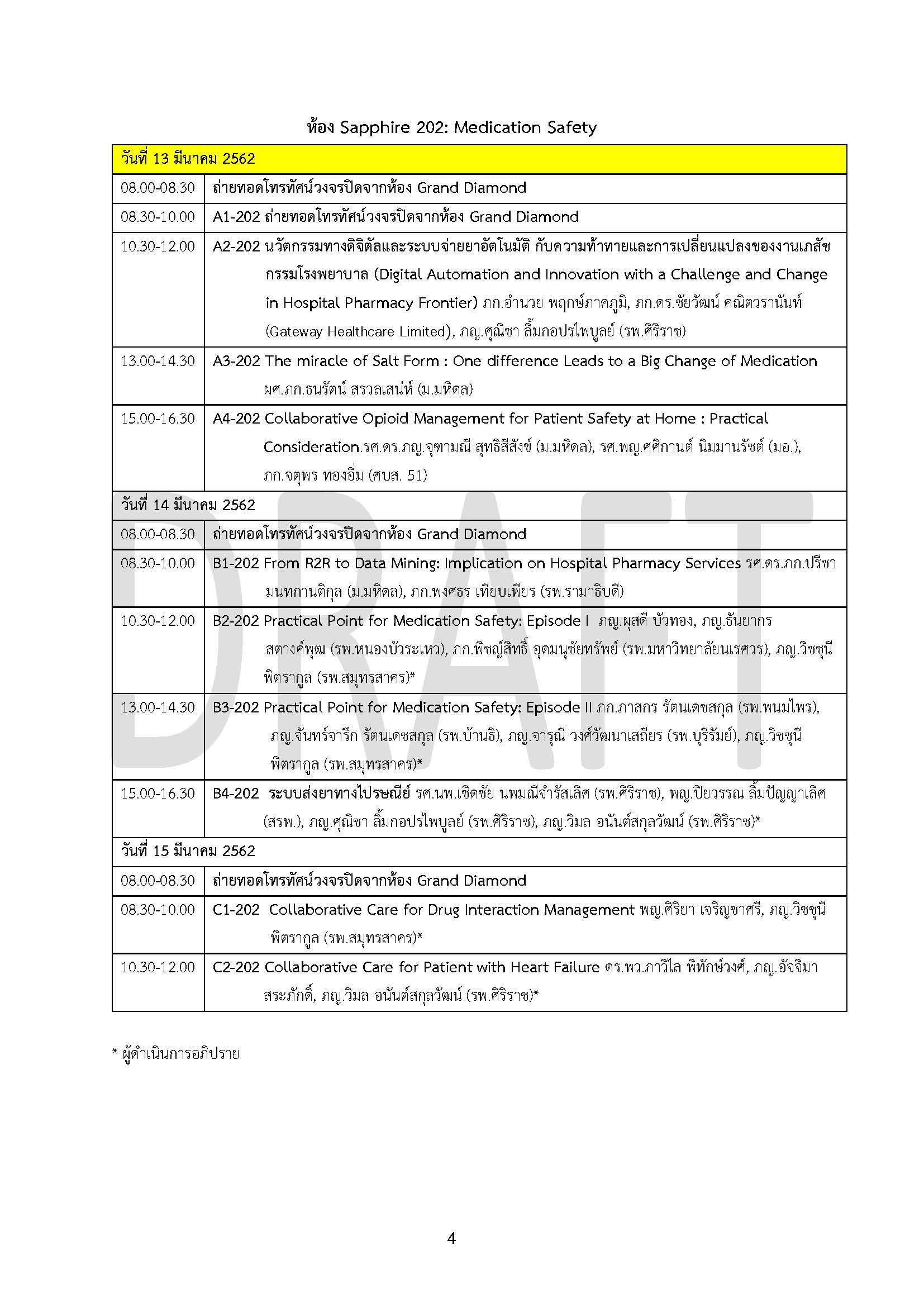 info_agenda_04