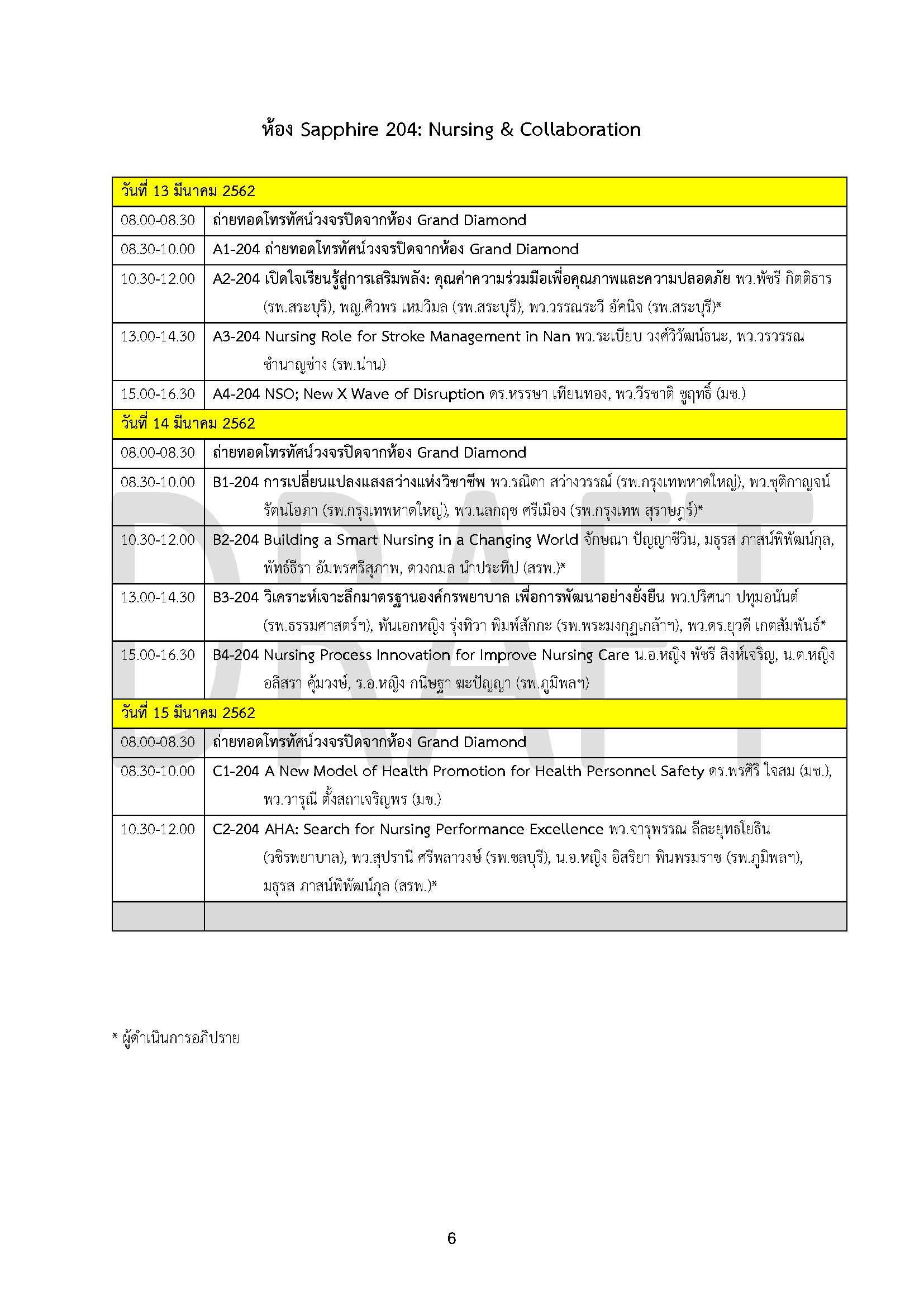 info_agenda_06