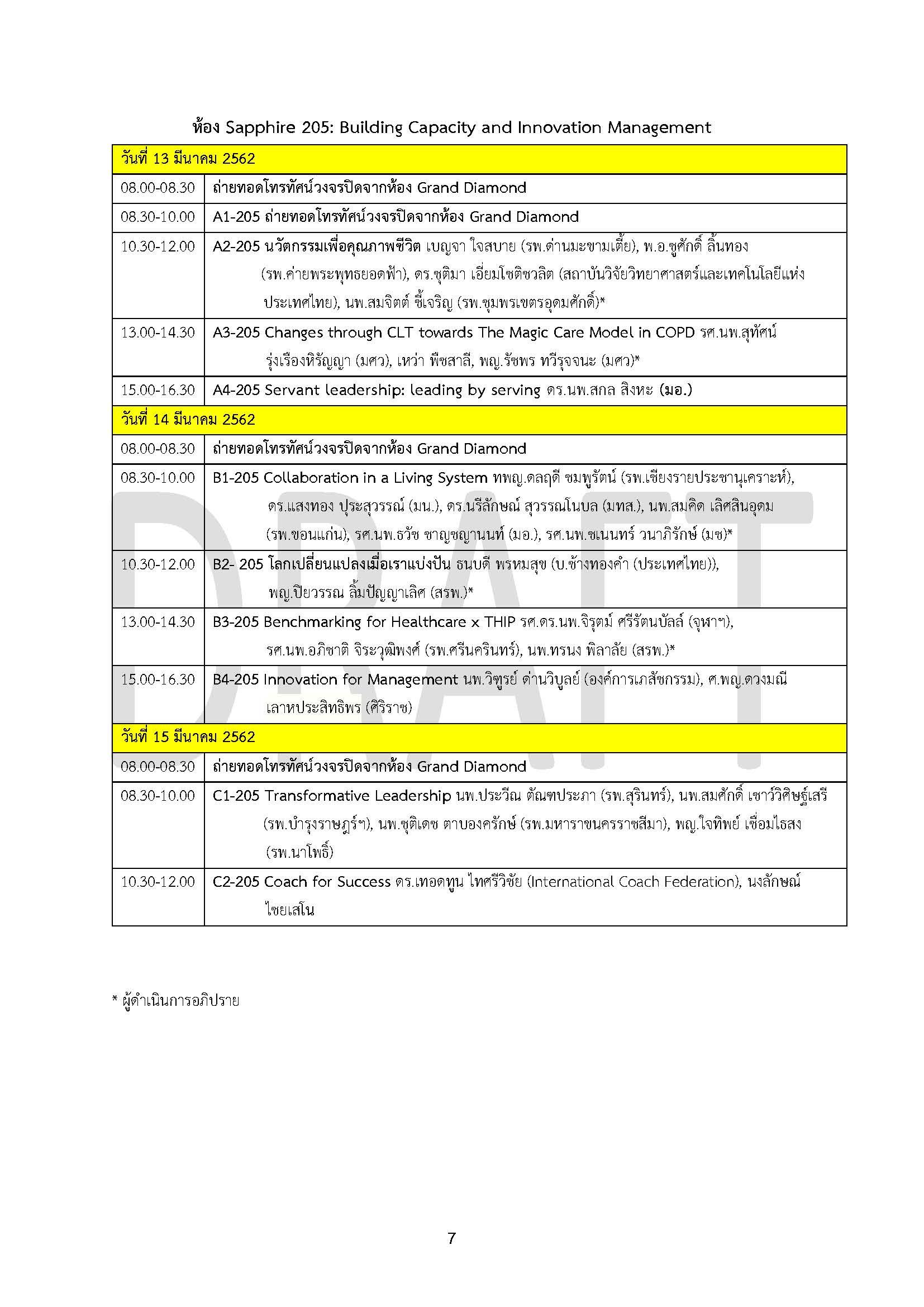 info_agenda_07