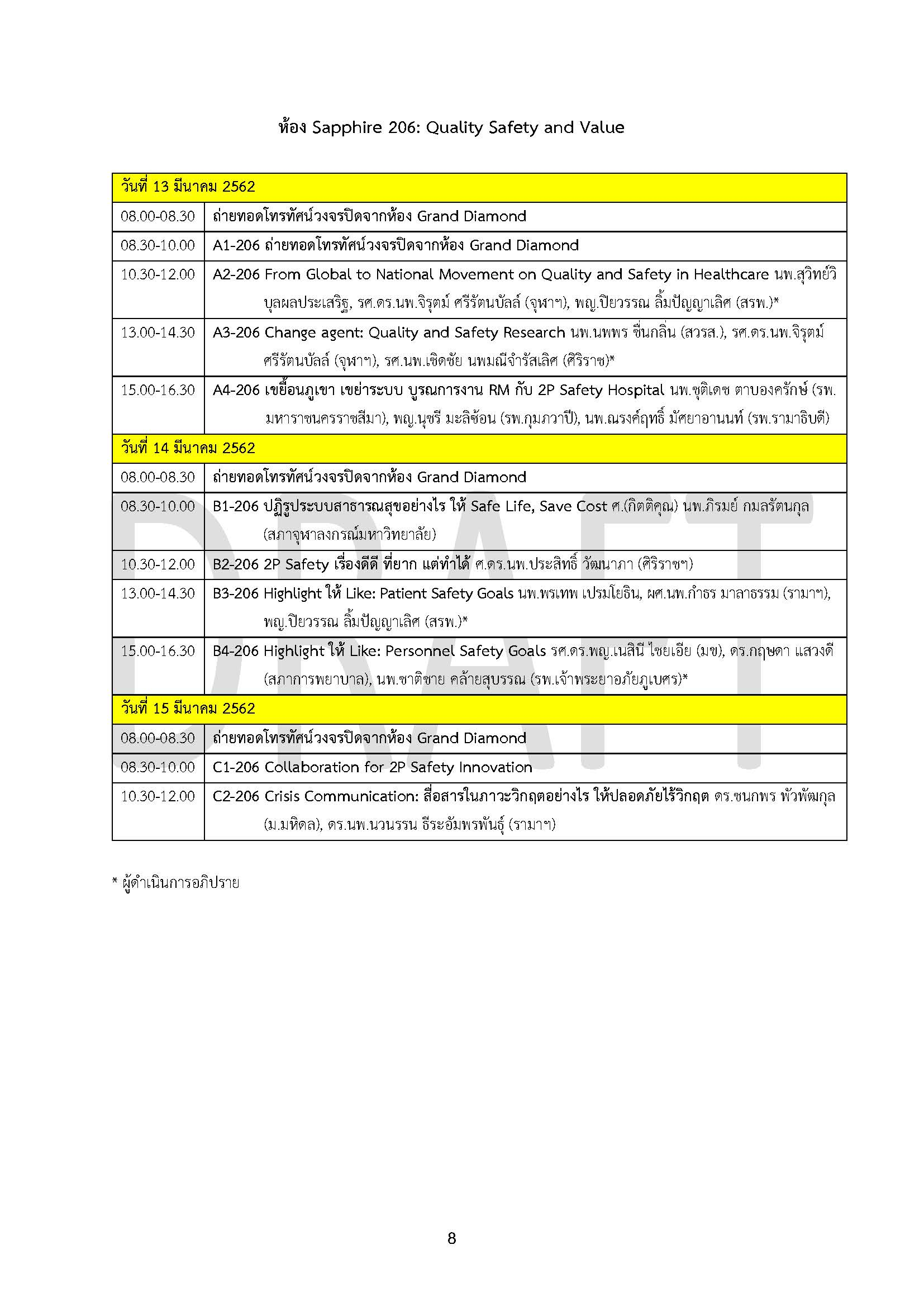 info_agenda_08