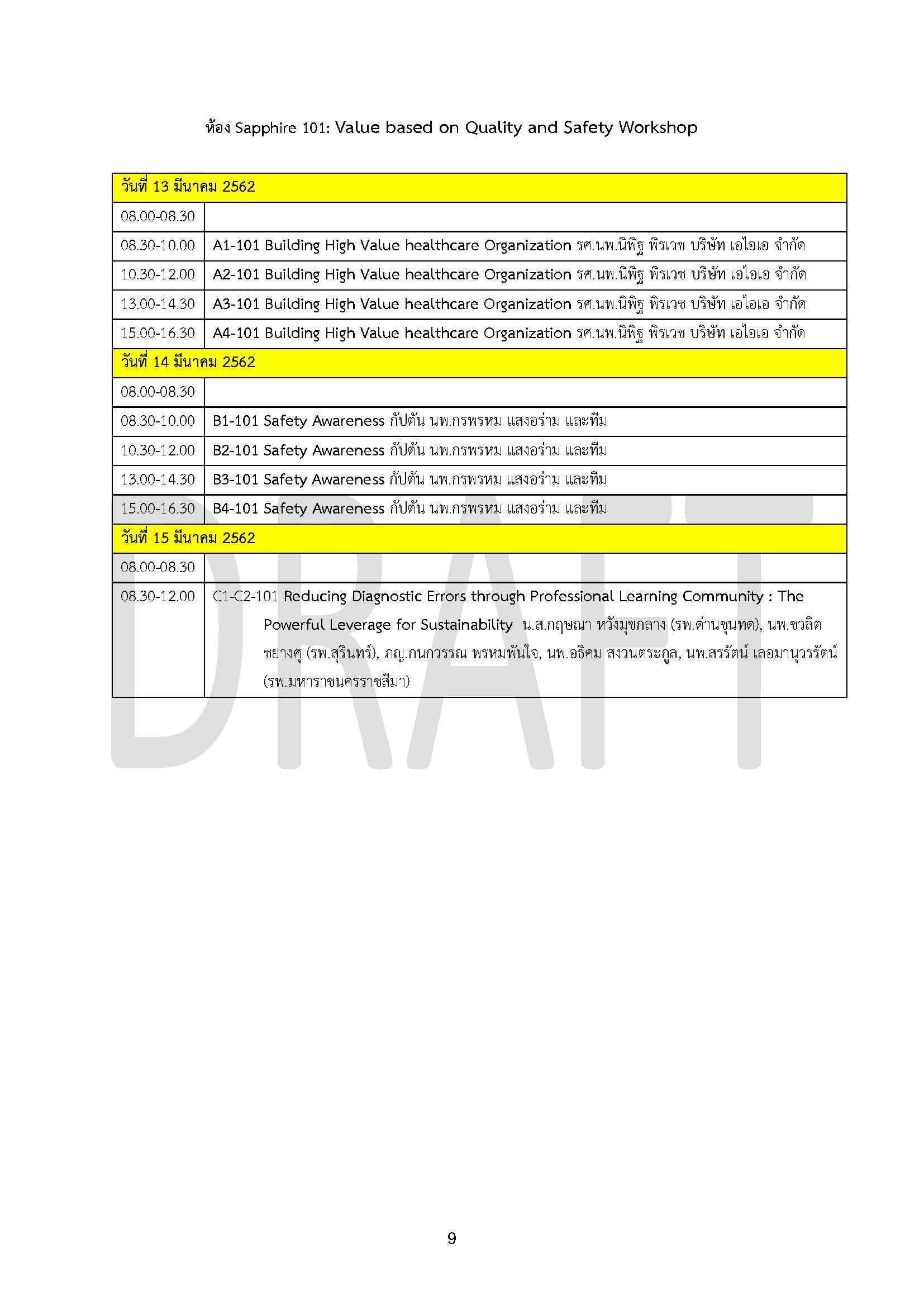 info_agenda_09
