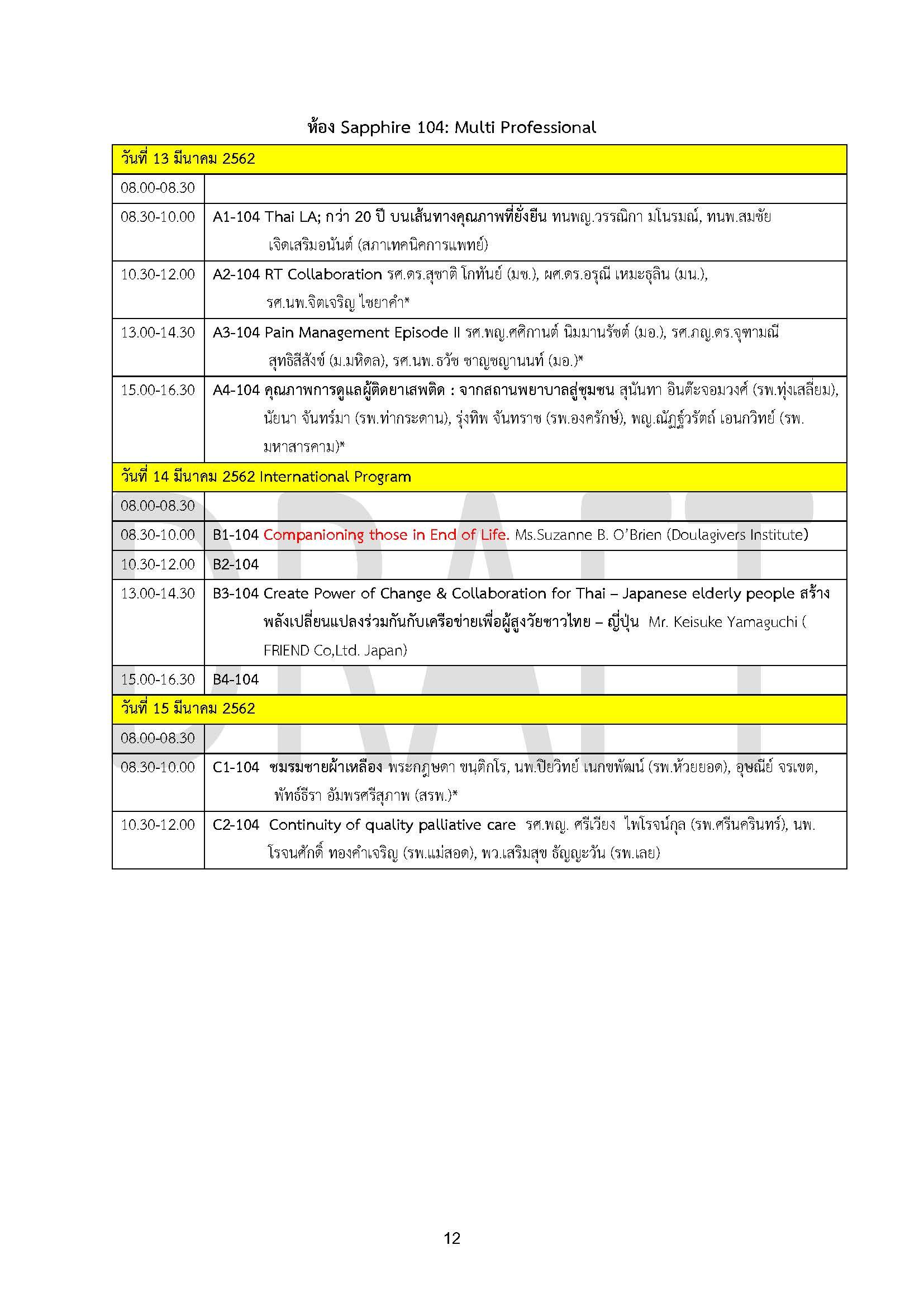 info_agenda_12