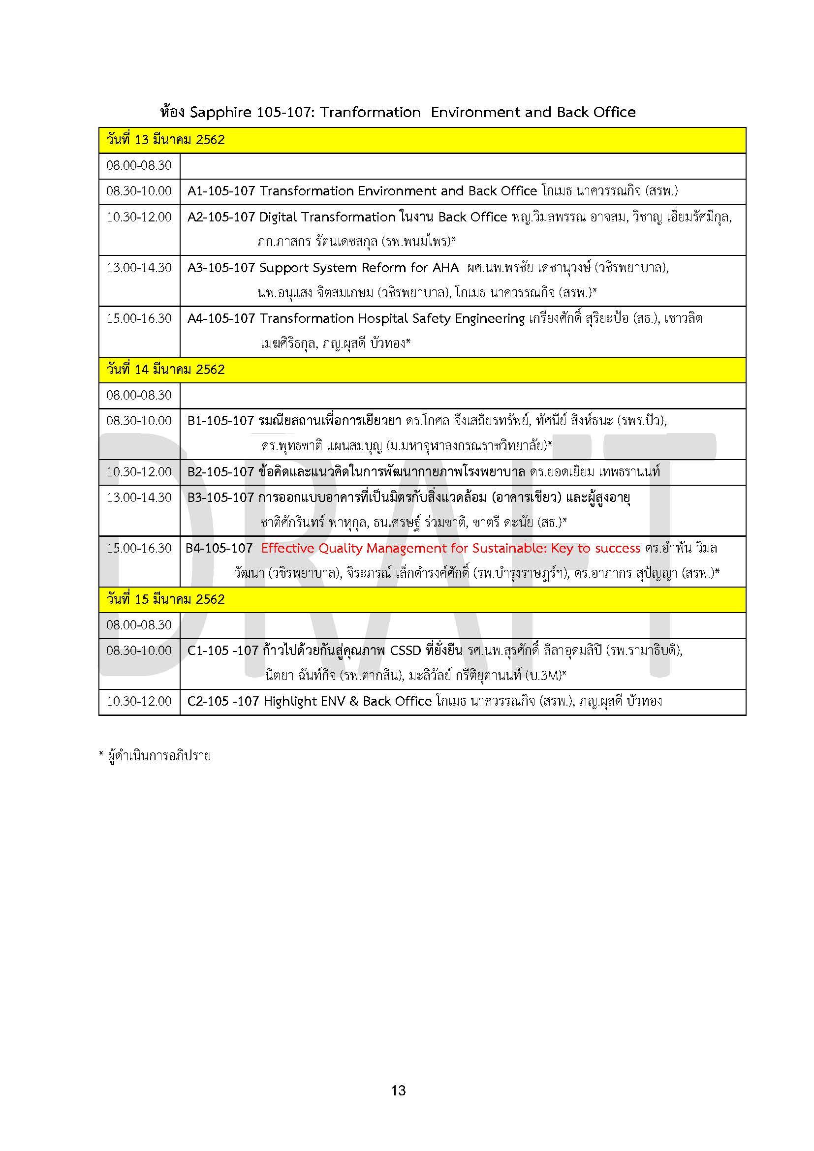 info_agenda_13