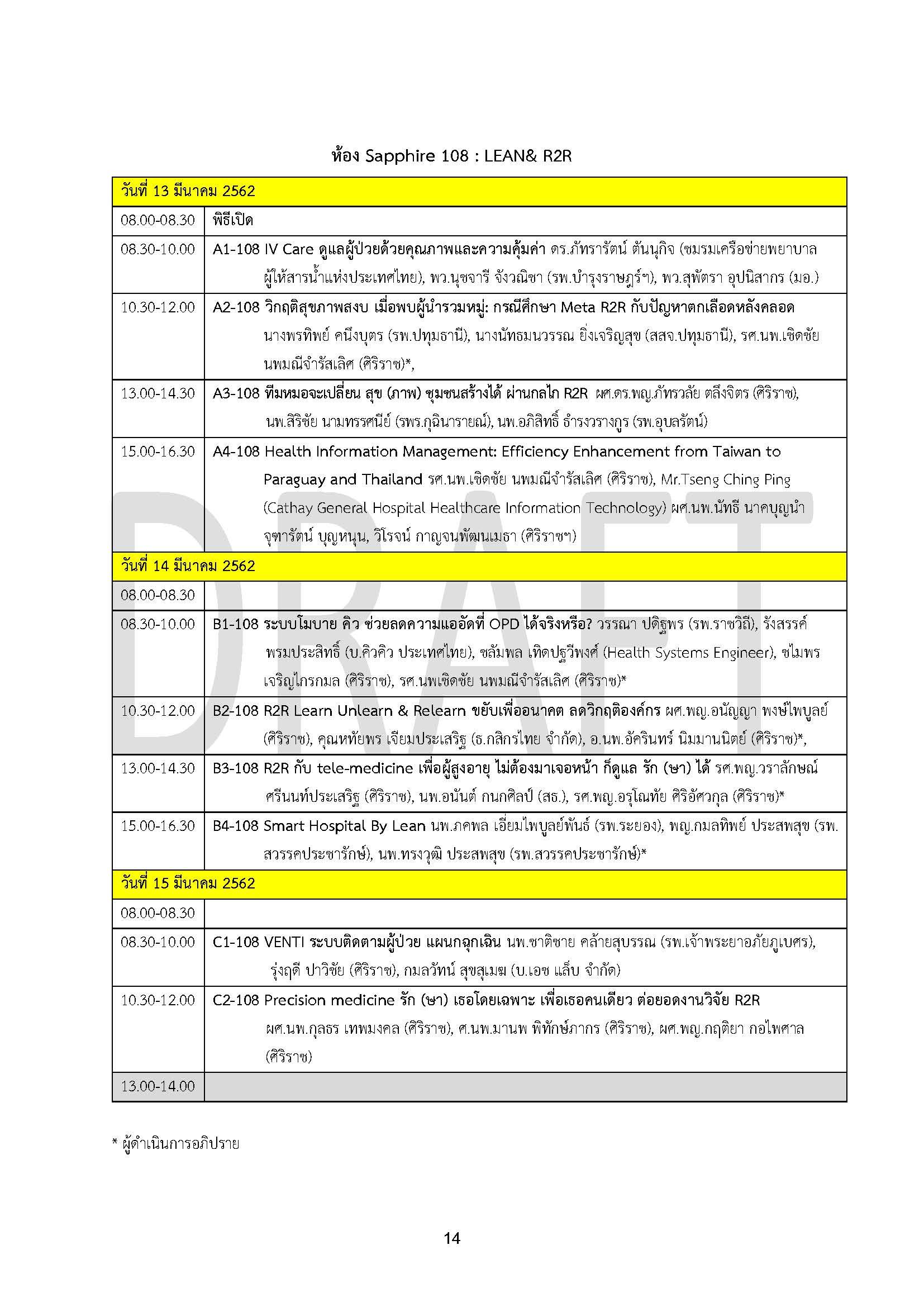 info_agenda_14