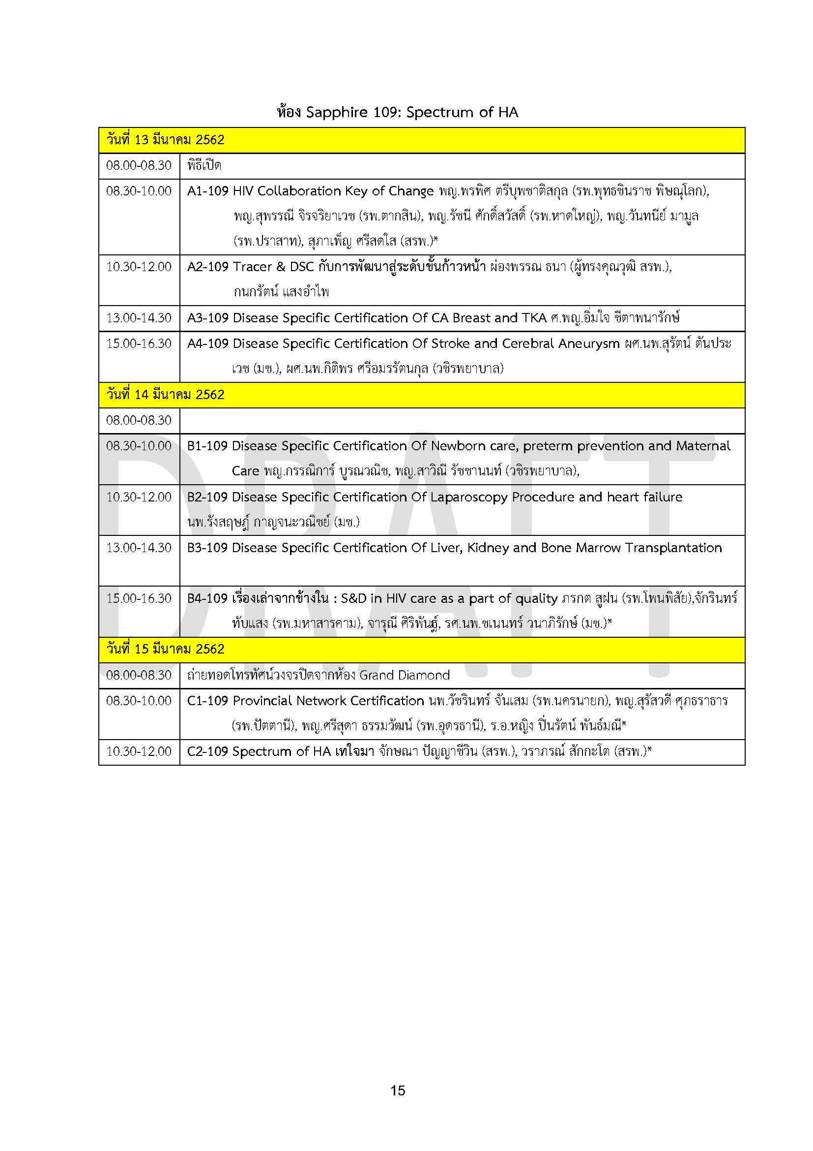 info_agenda_15