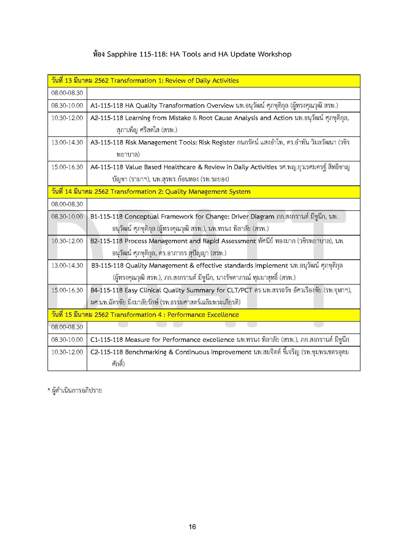 info_agenda_16