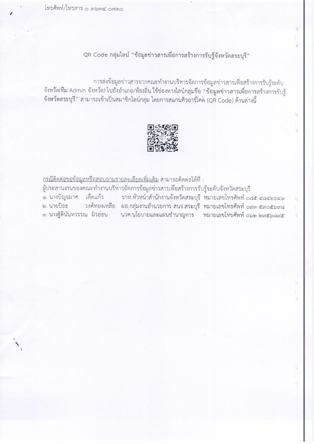 info620328_3