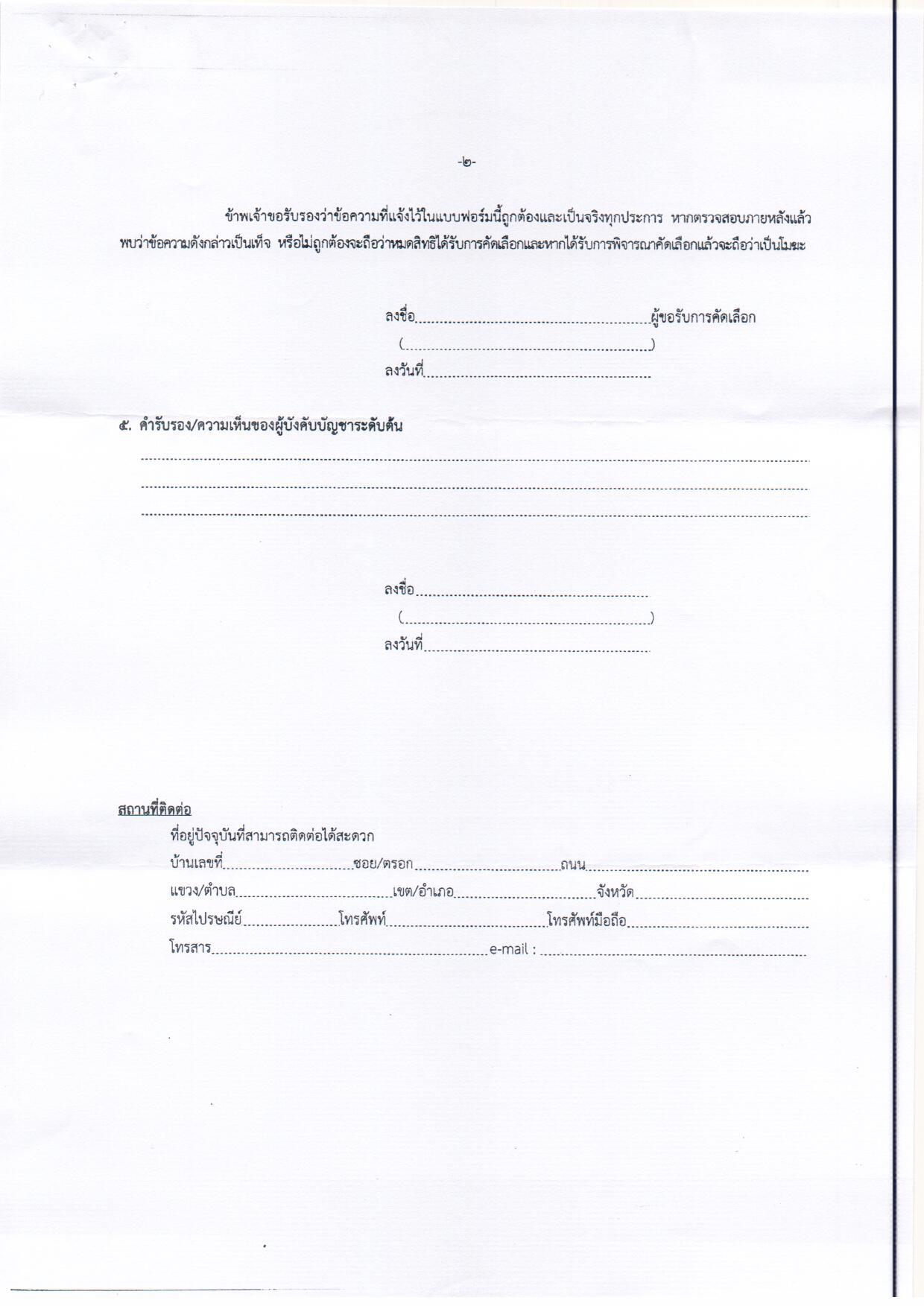 info621118_04