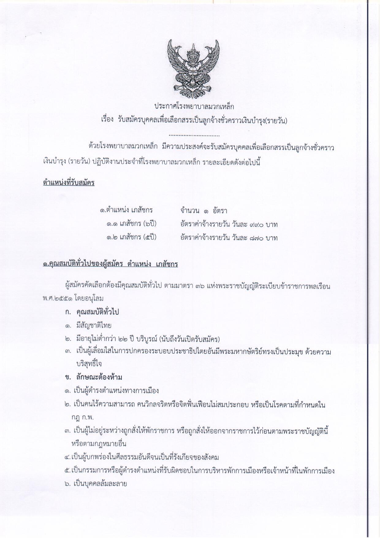 job630612_1