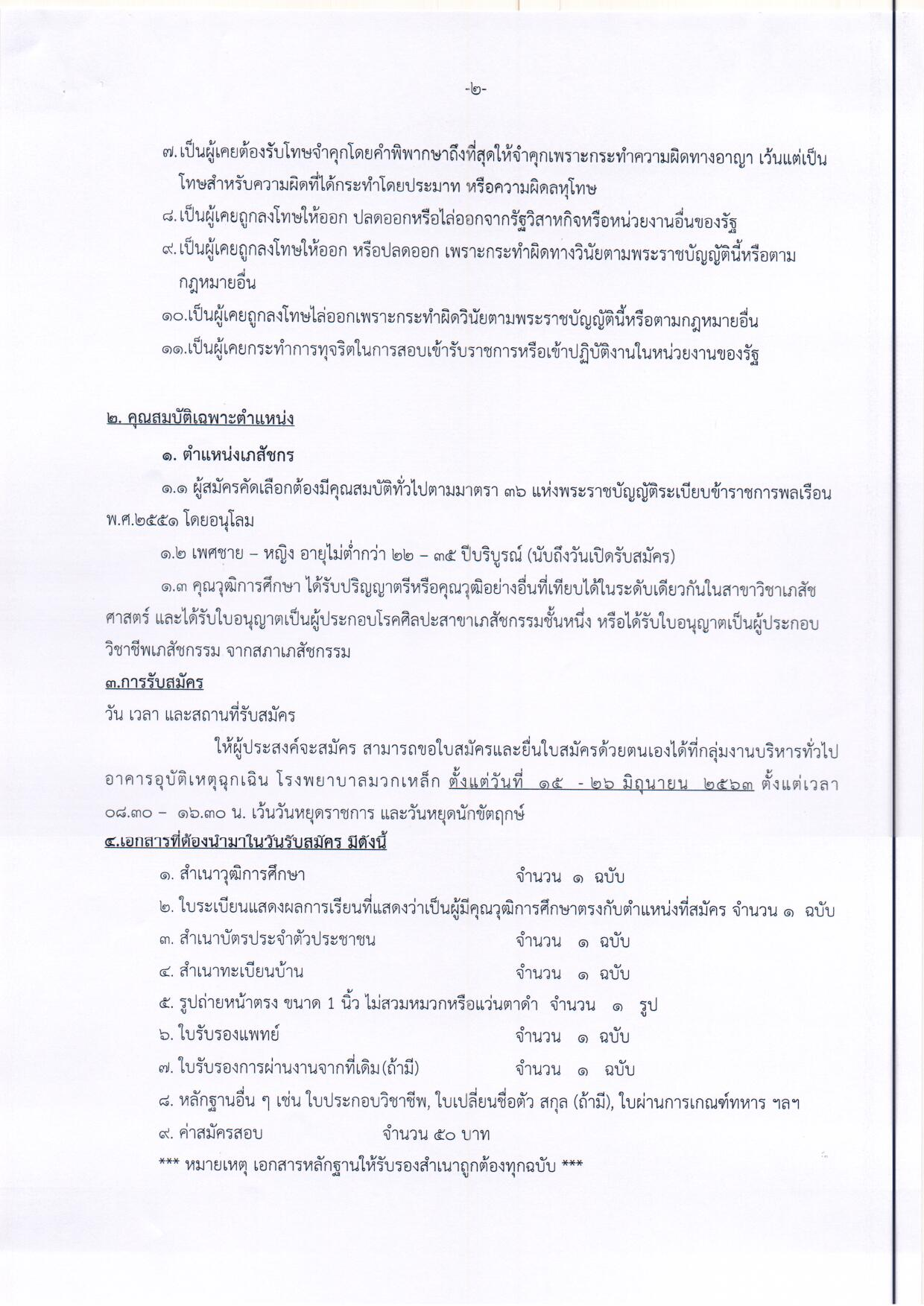 job630612_2